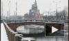 Обводный канал в Петербурге преобразится к 2015 году благодаря реконструкции