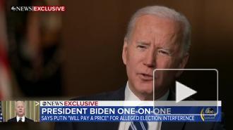 Байден заявил, что Россия должна будет заплатить за вмешательство в выборы в США