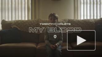 """Состоялась мировая премьера клипа Тwenty one pilots """"My Blood"""" из нового альбома Trench"""
