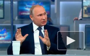 Перспективы на будущее: уровень бедности в России хотят уменьшить в два раза