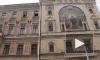 В Петербурге открыли и освятили утраченную ранее мозаику на фасаде СПбГИКиТ