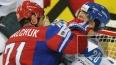 Чемпионат мира по хоккею 2015: Россия - Швеция в 20:15 п...