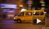 """""""Наши люди в булочную на такси не ездят"""": на проспекте Ветеранов маршрутка сбила 17-летнюю девушку"""
