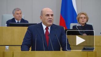 Россия увеличила экспорт в сфере информационных технологий на 6,5%