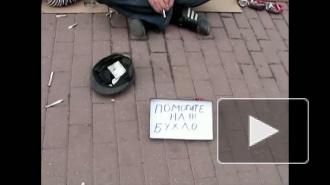 Алкоголикам никто не подает. Флэш-моб против пьянства устроили на Бассейной улице.