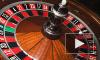В Санкт-Петербурге накрыли крупное подпольное казино