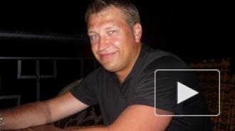 """Пропавший директор петербургского завода """"Кока-кола"""" найден мертвым, убийцы задержаны"""