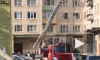На Будапештской улице пожарные спасли ребенка из задымленной квартиры