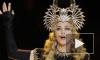 Мадонна даст концерт в Петербургском СКК 8 августа