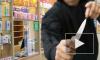 Посетитель аптеки в Москве ранил ножом двенадцать человек