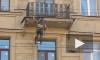 Отбивание фасадов на Садовой улице дом 36