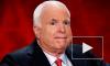 Санкции против России вызвали обратную реакцию: наказан Маккейн