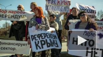 Китай: Запад привел Украину к хаосу и развалу
