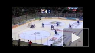 Сборная России по хоккею проиграла финам