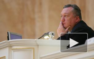 Депутаты ЗакСа послали Тюльпанова. В Совет Федерации