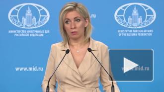МИД раскритиковал идею переноса переговоров по Донбассу из Минска