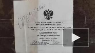 Piter.TV показывает двор, где жил погибший рэпер Энди Картрайт