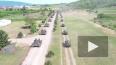 Минобороны РФ передало Сербии танки и БТР