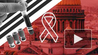 ВИЧ в Петербурге. Как в городе борются с болезнью после фильма Дудя