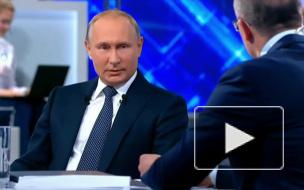 """Владимир Путин об обновлении правительства: """"Мы потеряли бы минимум 2 года. У нас нет этих 2 лет"""""""