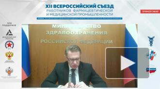 Мурашко: в РФ разрабатывается тест-система для оценки клеточного иммунитета
