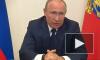 Путин назвал число безработных в стране
