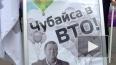 Петербуржцы против подарка США на 4 июля