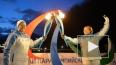 В Сочи прошла церемония открытия Паралимпиады-2014
