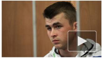 Бывший курсант МВД Илья Комаров заявил на суде, что он не виновен, а семью сотрудника ФСКН убил неизвестный