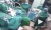 Ужасающее видео из Китая: врачи подрались в операционной