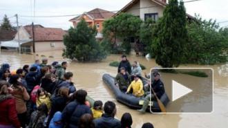 Наводнение в Сербии: погибло более 50 человек