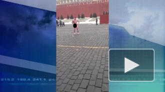 Нудист размахивал кое-чем прямо на Красной площади