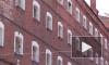 Бизнесмена из Петербурга подозревают в отмывании 500 миллионов