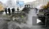 В Петербурге возбуждено уголовное дело по факту аварий на теплосетях в Колпино
