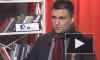 """Климкин заявил о """"реальной опасности"""" сделки России с Западом"""