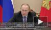 Песков рассказал, о чем говорили Путин и Керри на затянувшейся до ночи встрече