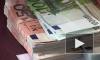 Финская таможня три года неверно конвертировала рубль, доллар и юань