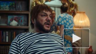 Киркоров сыграл в клипе Бузовой и Манукяна отца-алкоголика в старой тельняшке