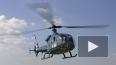 Вертолет упал в Финский залив: пилот и пассажир были ...