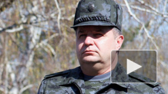 Новости Украины: новым министром обороны может стать Степан Полторак