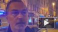 Никас Сафронов попал в ДТП в центре Москвы в свой ...