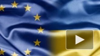 В Петербурге со здания консульства Кипра украли флаг Евросоюза