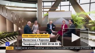 Харьковчанка выступила в прямом эфире с эмоциональной речью о творящемся на Украине