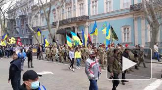 В Одессе начался марш украинских националистов