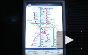 На строительство Фрунзенского радиуса метро выделят дополнительные деньги