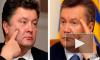 Новости Украины: Петр Порошенко все больше напоминает Виктора Януковича – украинские СМИ