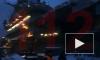 """На крейсере """"Адмирал Кузнецов"""" произошел пожар"""
