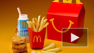 Весело и вкусно: в Макдоналдсе продавали героин в Хэппи Мил