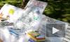 Белый шарик оппозиции сдувается в Александровском саду