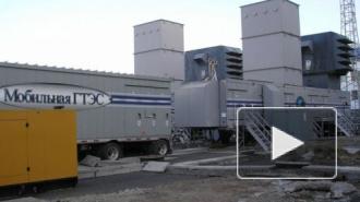 Россия может перебросить в Крым мобильные электростанции